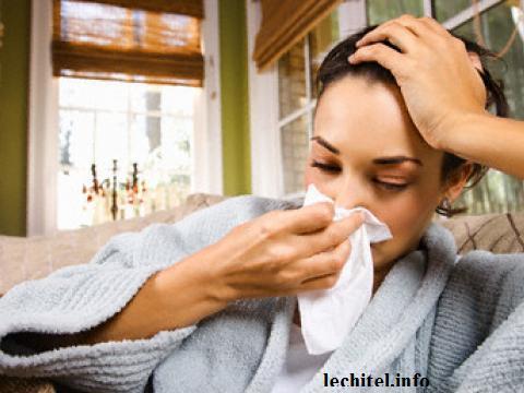 грип превенция