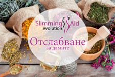slimming aid evolution чай