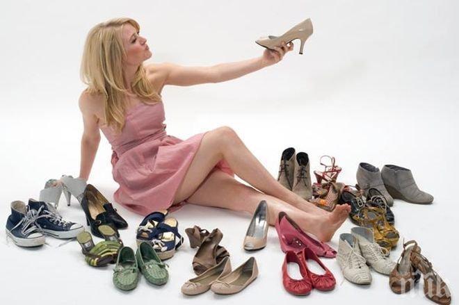 Какво издават обувките за вас