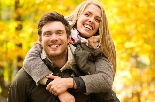 Как да разнообразите връзката си