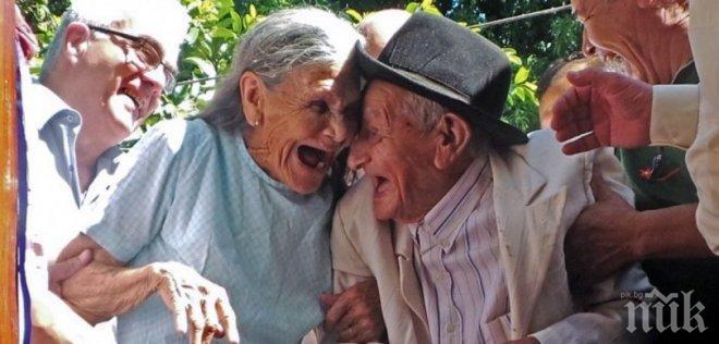 Кои жени живеят по-дълго