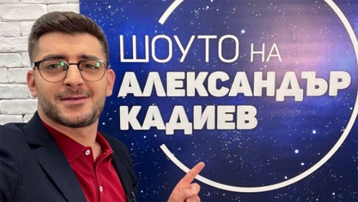 Сашо Кадиев сменя Цитиридис?